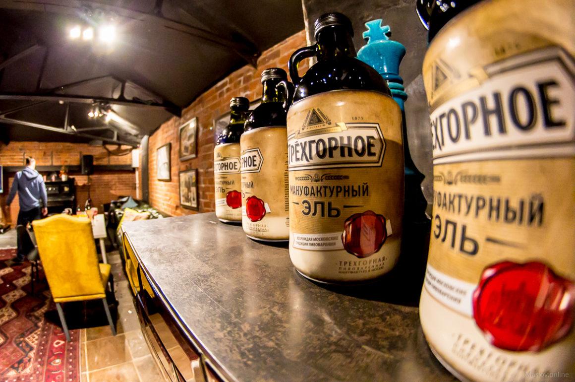 Новый эль от Московской Пивоваренной Компании