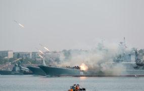 Парад Военно-морского флота России в Севастополе